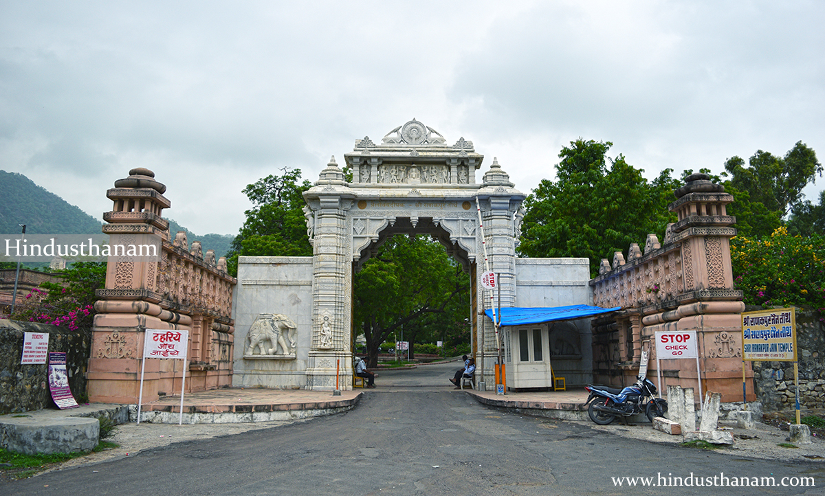 Entrance of Ranakpur Jain Temples