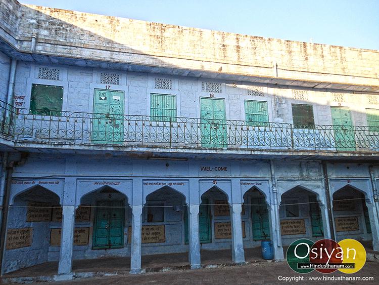 dharmshala-osian