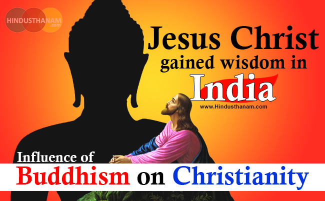 jesus-christ-in-india