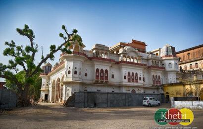 भारत की ताम्र नगरी – खेतड़ी की यात्रा | Travel to Khetri Town – The Copper City of India