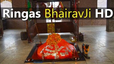 रींगस के मसाणिया भैरव | Ringas Bhairav Ji Temple | Masaniya Bheru